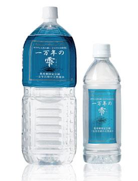 キャップを封印した、ハイグレードなデザインボトルは、贈りものとして喜ばれます。